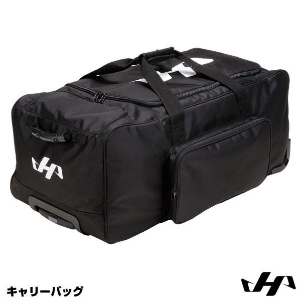 【あす楽対応】ハタケヤマ(HATAKEYAMA) BA-90 キャリーバッグ 刺繍加工対応 20%OFF 野球用品 2019SS