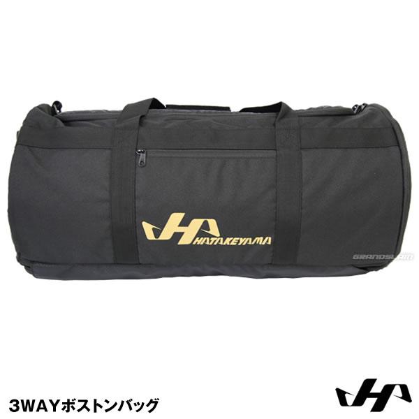 【あす楽対応】ハタケヤマ(HATAKEYAMA) BA-S3B 3WAYボストンバッグ 限定品 10%OFF 野球用品 2020SS