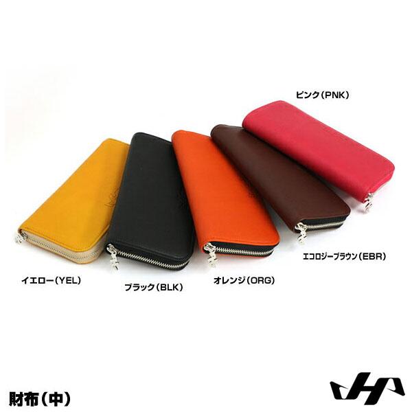 【あす楽対応】ハタケヤマ(HATAKEYAMA) GB-2010 グラブ革財布(中) 野球用品 2016SS