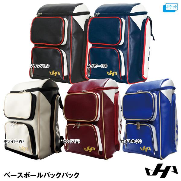 【あす楽対応】ハタケヤマ(HATAKEYAMA) HKR-2PK ベースボールバックパック 刺繍加工対応 限定品 20%OFF 野球用品 2020SS