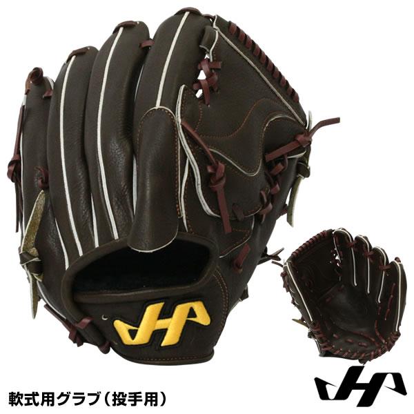 【あす楽対応】ハタケヤマ(HATAKEYAMA) WN-1871 軟式用グラブ(投手用) 和牛軟式 限定品 野球用品 グローブ 2018FW