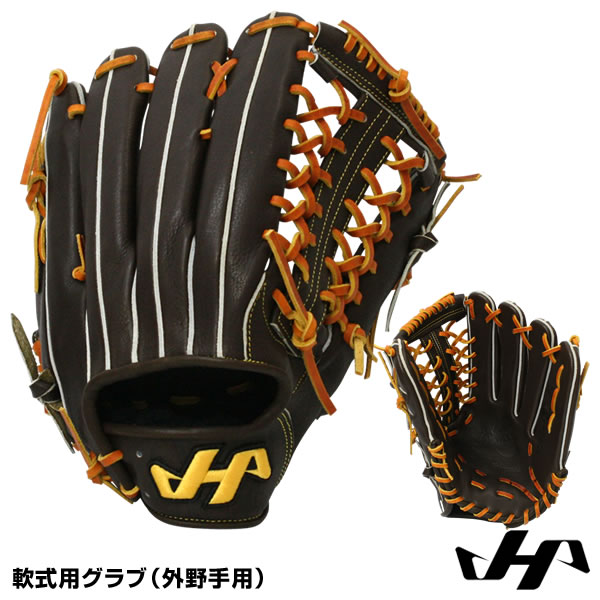 【あす楽対応】ハタケヤマ(HATAKEYAMA) WN-1881 軟式用グラブ(外野手用) 和牛軟式 限定品 野球用品 グローブ 2018FW