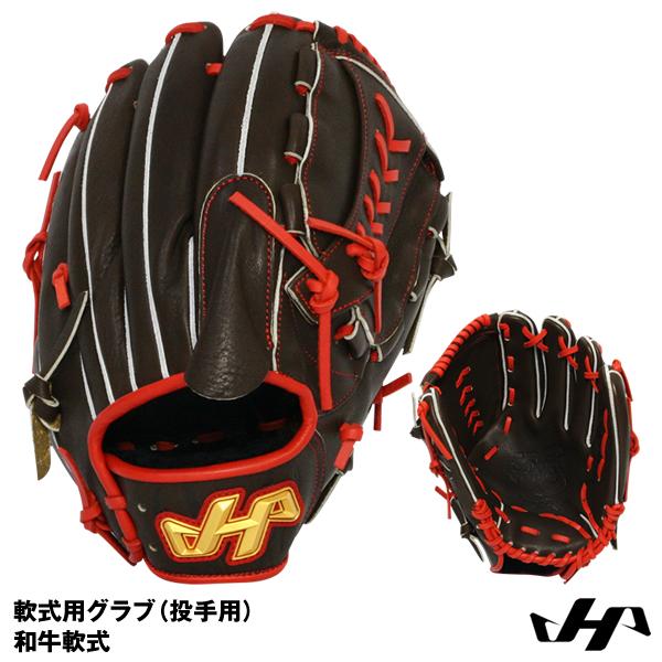 【あす楽対応】ハタケヤマ(HATAKEYAMA) WN-2071 軟式用グラブ(投手用) 和牛軟式 限定品 野球用品 グローブ 2020FW
