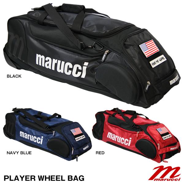 【あす楽対応】マルーチ(marucci) MBPWB キャリーバッグ PLAYER WHEEL BAG USA仕様 遠征バッグ マルッチ 野球用品
