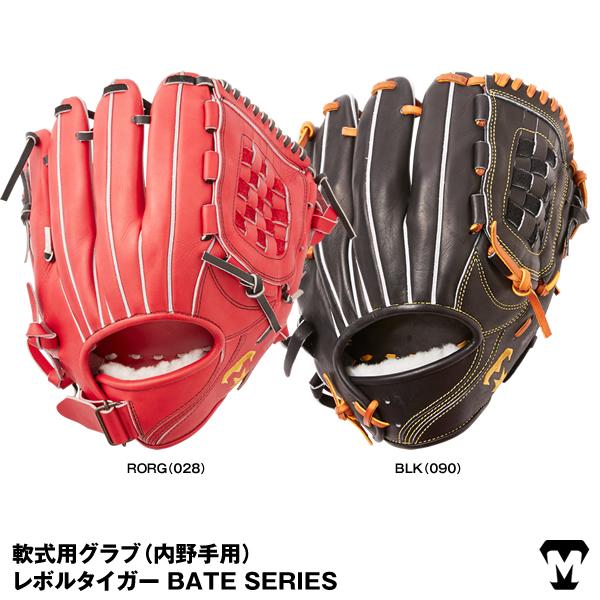 【あす楽対応】美津和タイガー(MITSUWA TIGER) MT7HRG02 軟式用グラブ(内野手用) レボルタイガー BETA SERIES 野球用品 グローブ ミツワタイガー 2020SS