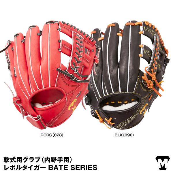 【あす楽対応】美津和タイガー(MITSUWA TIGER) MT7HRG03 軟式用グラブ(内野手用) レボルタイガー BETA SERIES 野球用品 グローブ ミツワタイガー 2020SS