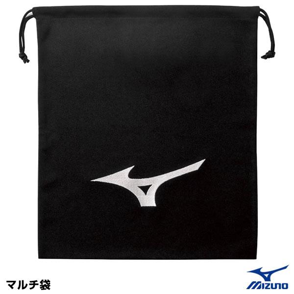 <メール便対応>ミズノ(MIZUNO) 12JY5X0109 マルチ袋 20%OFF 野球用品 2021SS