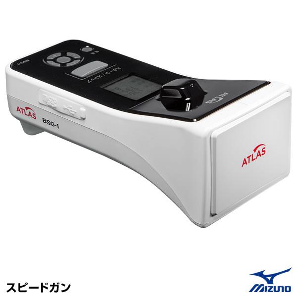ミズノ(MIZUNO) 16JYM10000 スピードガン 10%OFF 野球用品 2020SS