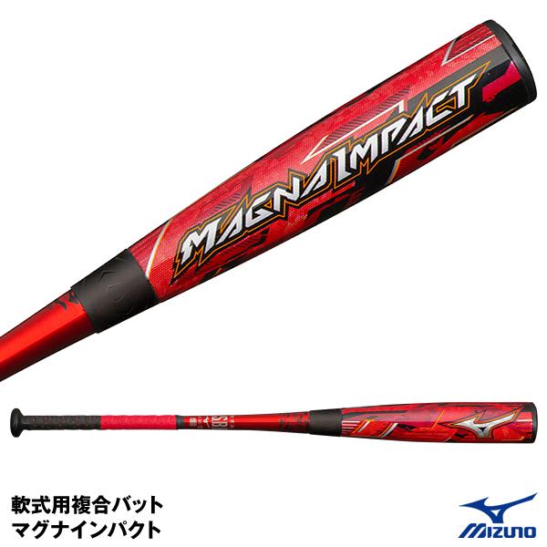 ミズノ(MIZUNO) 1CJFR104 軟式用複合バット マグナインパクト MAGNAIMPACT 20%OFF 野球用品 2020SS