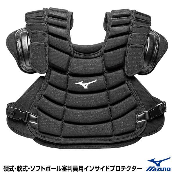 ミズノ(MIZUNO) 1DJPU11009 硬式・軟式・ソフトボールアンパイア兼用インサイドプロテクター 25%OFF 野球用品 2019SS