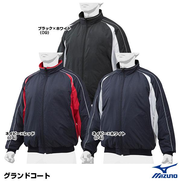 ミズノ(MIZUNO) 12JE9G33 グラウンドコート 20%OFF 野球用品 2020SS