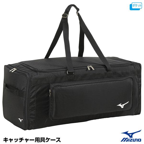 ミズノ(MIZUNO)1FJC008009キャッチャー用具ケース刺繍加工対応20%OFF野球用品2020SS