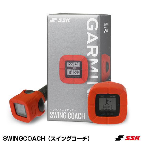 エスエスケイ(SSK) IMP001 SWINGCOACH(スイングコーチ) 野球用品 2020SS
