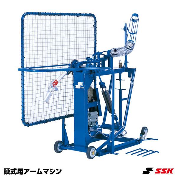エスエスケイ(SSK) MA100SGK 硬式用アームマシン 20%OFF 野球用品 2019SS
