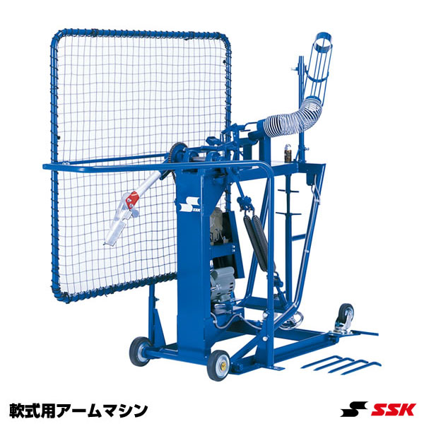 エスエスケイ(SSK) MA100SGN 軟式用アームマシン 20%OFF 野球用品 2019SS