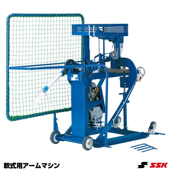 エスエスケイ(SSK) MA115SGN 軟式用アームマシン 10%OFF 野球用品 2019SS