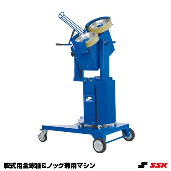 エスエスケイ(SSK) MA710 軟式用全球種&ノック兼用マシン 20%OFF 野球用品 2019SS