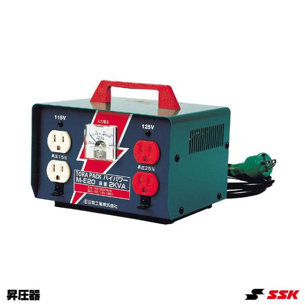 エスエスケイ(SSK) MAHP1 昇圧器 野球用品 2018SS