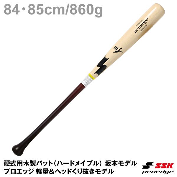 【あす楽対応】エスエスケイ(SSK) PE3000GS05 硬式用木製バット(ハードメイプル) 軽量&ヘッドくり抜きモデル 84cm・85cm/860g平均 プロエッジ オリジナル 野球用品