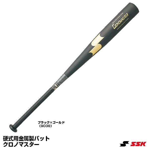 【あす楽対応】エスエスケイ(SSK) SBB1003 硬式用金属製バット クロノマスター 25%OFF 野球用品 2019SS
