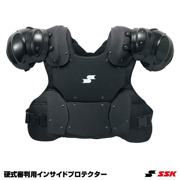 エスエスケイ(SSK) UPKP700 硬式審判用インサイドプロテクター 25%OFF 野球用品 2018SS