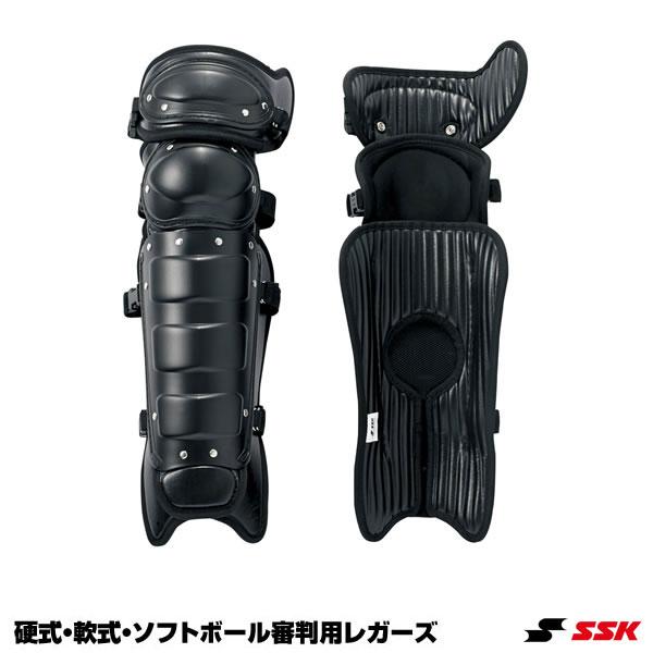 エスエスケイ(SSK) UPL700 硬式・軟式・ソフトボール審判用レガーズ 25%OFF 野球用品 2019SS