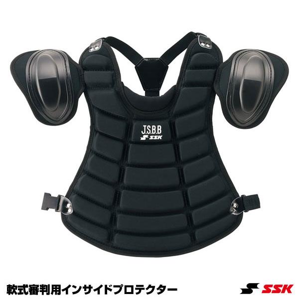 エスエスケイ(SSK) UPNP300 軟式審判用インサイドプロテクター 20%OFF 野球用品 2019SS