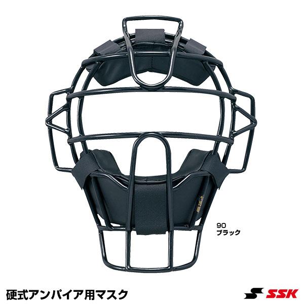 エスエスケイ(SSK) UPKM910S 硬式審判用マスク 20%OFF 野球用品 2020SS
