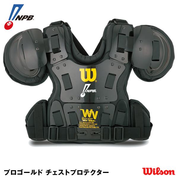 ウィルソン(Wilson) WTA3211NP プロゴールド 硬式審判用チェストプロテクター 20%OFF 野球用品 2020SS