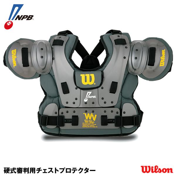 ウィルソン(Wilson) WTA3216NP プロプラチナ 硬式審判用チェストプロテクター 20%OFF 野球用品 2020SS