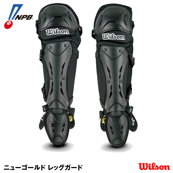 ウィルソン(Wilson) WTA3451NP ニューゴールド 硬式審判用レッグガード 20%OFF 野球用品 2020SS