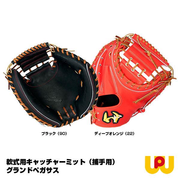 【あす楽対応】ワールドペガサス(WORLD PEGASUS) WGNGP82AC 軟式用キャッチャーミット(捕手用) グランドペガサス グローブ 野球用品 20%OFF 2018SS