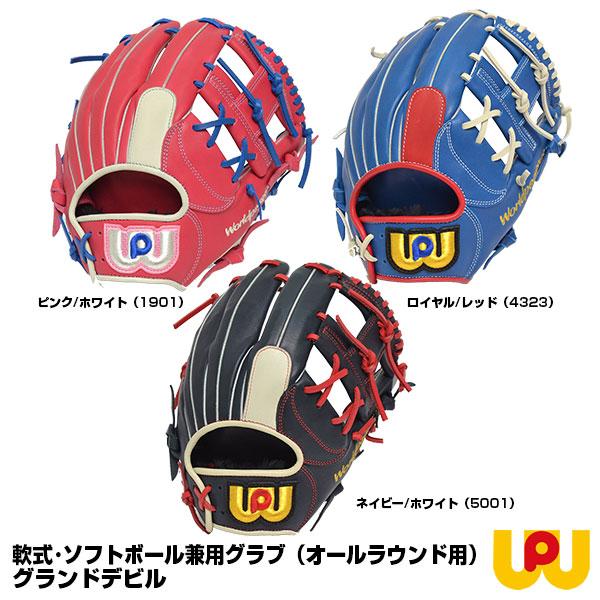 【あす楽対応】ワールドペガサス(WORLD PEGASUS) WGNS8F65 軟式・ソフトボール兼用グラブ(オールラウンド用) グランドデビル 野球用品 グローブ 2018FW