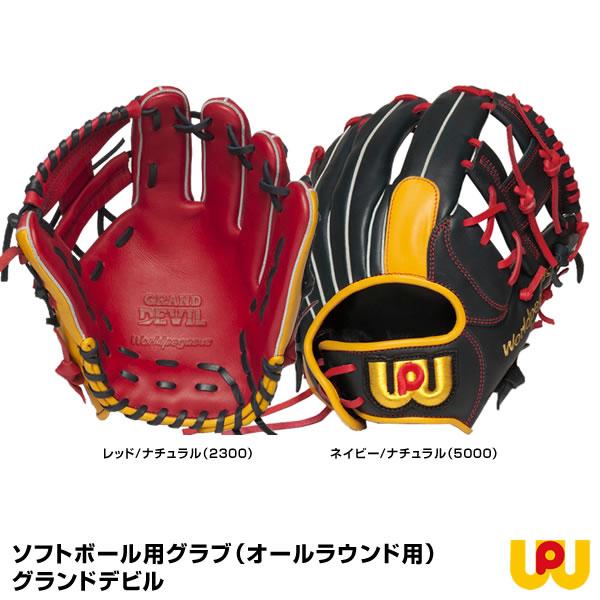 【あす楽対応】ワールドペガサス(WORLD PEGASUS) WGSGD965 ソフトボール用グラブ(オールラウンド用) グランドデビル 野球用品 グローブ 2019SS