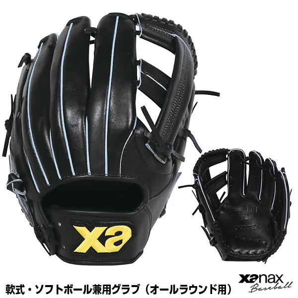 ザナックス(xanax) BRG-8153 少年軟式・ソフトボール兼用グラブ(オールラウンド用) 左投げ用あり 15%OFF 野球用品 グローブ 2019SS