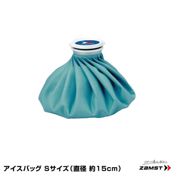 買取 ザムスト ZAMST 378101 誕生日 お祝い アイスバッグ Sサイズ 20%OFF ブルー 直径15cm 2019SS