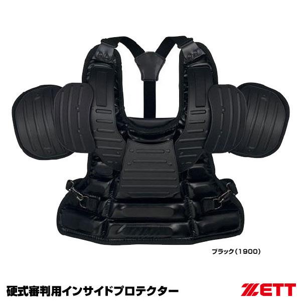 ゼット(ZETT) BLP2385 硬式審判用インサイドプロテクター 20%OFF 野球用品 2020SS