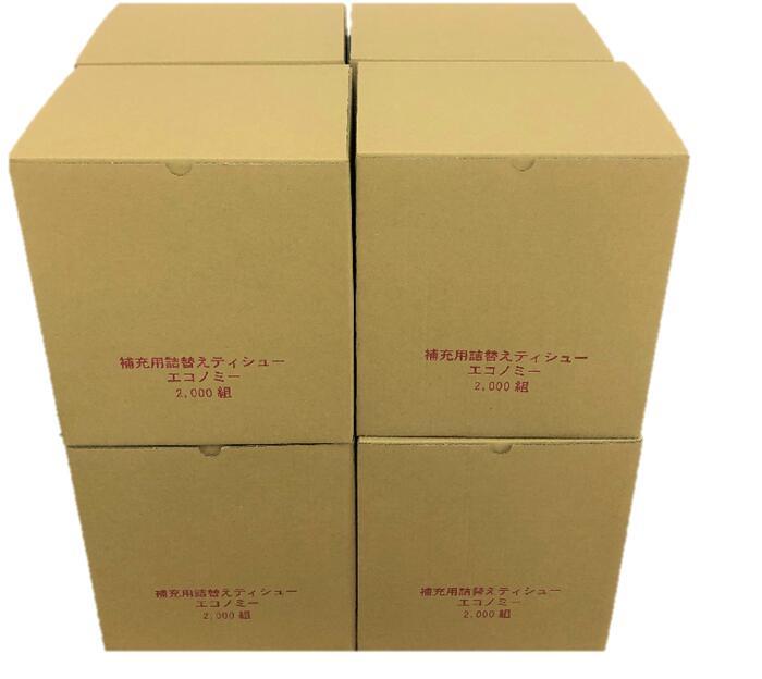 1 500円ポッキリ トラスト 贈呈 送料無料 ティッシュ 在庫処分2 ケース買い 000W詰め替えティッシュ