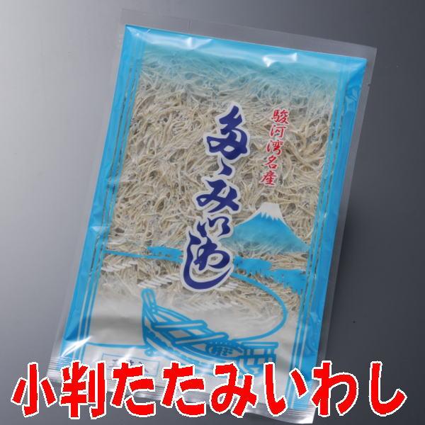 新鮮しらすの素干し たたみイワシ 小 静岡産たたみいわし 新登場 現品 5枚入りセット