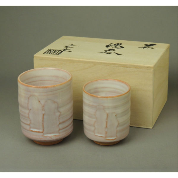 萩紫釉の夫婦湯呑み 木箱入り ギフト対応 萩焼 送料無料 スピード対応 全国送料無料 夫婦湯呑み 買物