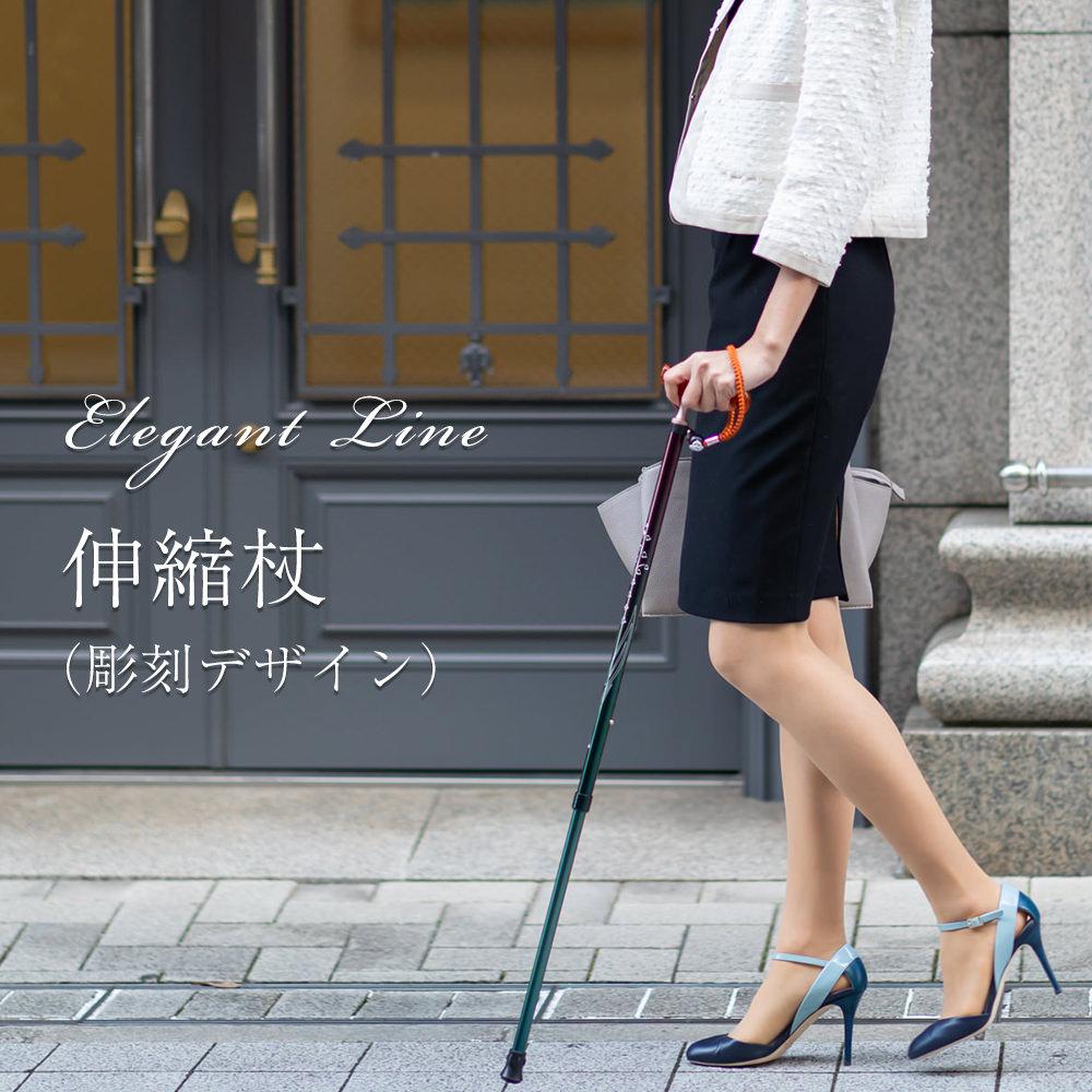 2種類の柄をご用意。当店オリジナルの伸縮杖「ステッキーナ」のエレガントタイプ 彫刻デザインの伸縮杖・ステッキ