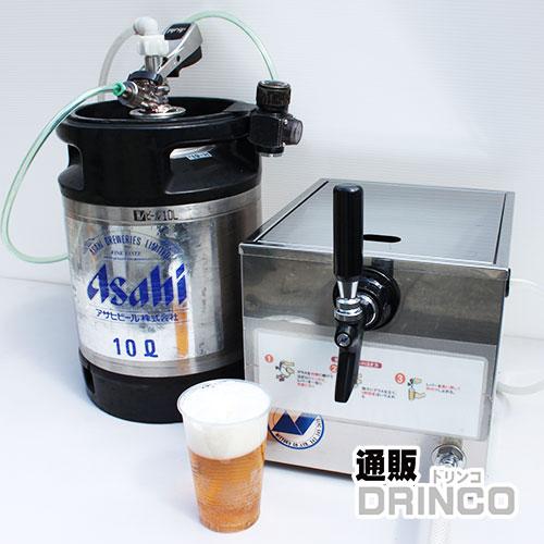 【 レンタル 】ビールサーバー アサヒ スーパードライ 10L ( 往復送料込み ) ( 10L*1本 ) 【 送料無料 北海道・沖縄は1注文につき+3200円 】ビールサーバーレンタル レンタルビールサーバー ビアサーバー