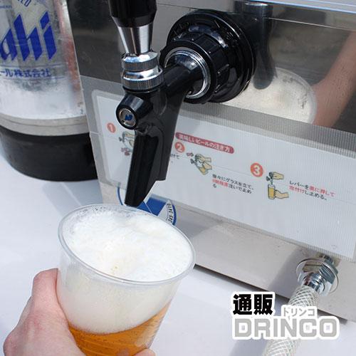 【レンタル】ビールサーバーレンタル アサヒ スーパードライ 19L(往復送料込み)【送料無料 北海道・沖縄は一個口につき+800円】