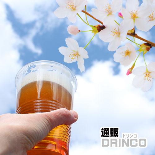 【 レンタル 】ビールサーバー アサヒ スーパードライ 38L ( 19L×2本 ) ( 往復送料込み ) 3泊4日の貸出【送料無料 北海道・沖縄は1注文につき+4800円 】ビールサーバーレンタル レンタルビールサーバー ビアサーバー