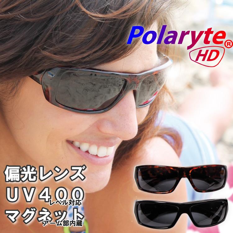 どんな状況でも眩しさをカットし 2020秋冬新作 クリアな視線を確保 偏光レンズとダイヤモンドテクノロジーが実現した可視性 視認性を実感できるサングラス \本日P5倍DAY 偏光サングラス ポラライトサングラスHD サングラス サイクリング UV400 UVカット ドライブ rcd 釣り 気質アップ 紫外線 アウトドア