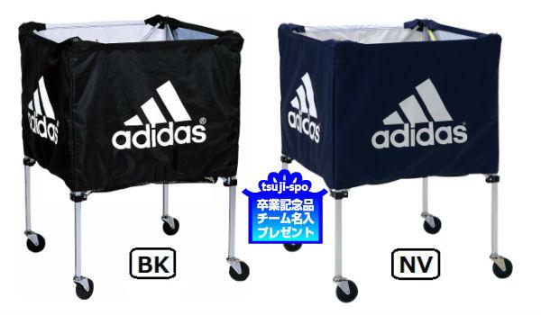 【adidas】アディダス ボールカゴ 折りたたみ式ボールカゴ(屋外用)ボールキャリアー〔ABK20BK ABK20NV ABK20SL〕
