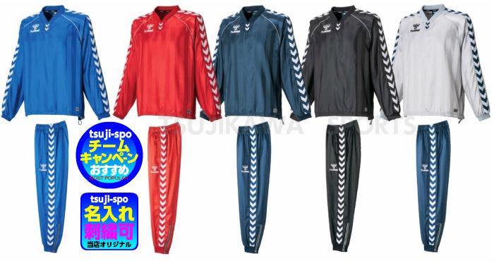 ◆刺繍無料◆【HUMMEL】ヒュンメル ピステ上下セット〔HAW4163 HAW5163〕 裾ゴム入タイプ※5枚セット販売