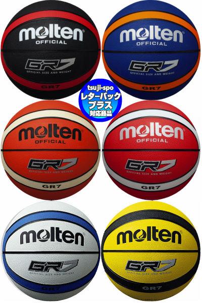 屋内外コート対応7号ゴムボール練習 ストリートなど個人スキルアップに 12面体デザイン モルテン バスケットボール7号 molten 業界No.1 BGR7-KR BGR7-BO BGR7-RW〕 アウトレットセール 特集 ゴムバスケットボール7号 GR7 〔BGR7-OI
