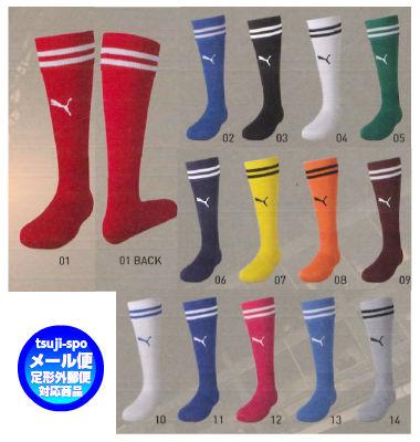 puma定番の全14色Jrカラーソックス練習 トラスト 試合など年間消耗品 プーマ サッカー ストッキング ジュニアソックス スポーツソックス 〔729882〕 2足以上購入で送料無料 プーマ靴下 数量は多 PUMAハイソックス