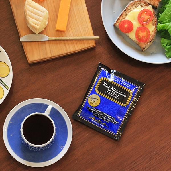 ドリップコーヒーブルーマウンテンブレンド50杯分 【送料無料】煎りたて挽きたてを充填した新鮮 グルメドリップコーヒーをお届け